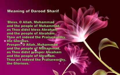 English translation of Darood Sharif