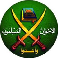 Ikhwan_logo