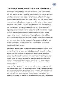 Kab bin Ashraf Final_Page_1