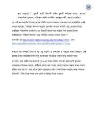 Kab bin Ashraf Final_Page_5