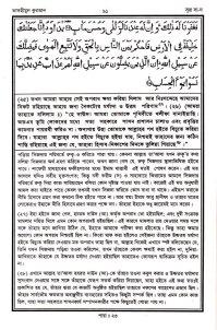 TQ Part 13 page 91
