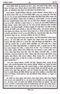 TQ Part 13 page 92