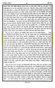 TQ Part 13 page 93 - Copy 01