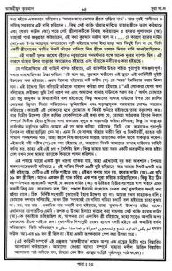 TQ Part 13 page 95