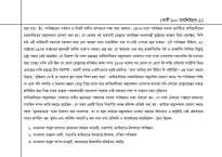 HIB 13 Poits and Highcourt (landscap)_Page_22
