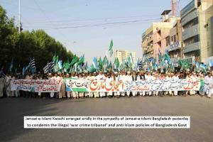 JI PK demonstrates against Bangladesh Government