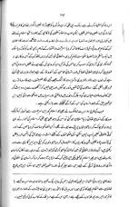 Al Jihad Fil Islam page 174 - Copy