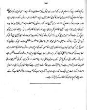 Al Jihad Fil Islam page 175 - Copy