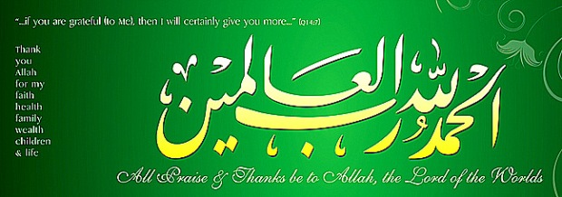 Allah: The Creator, Provider & Sustainer of all   Islam