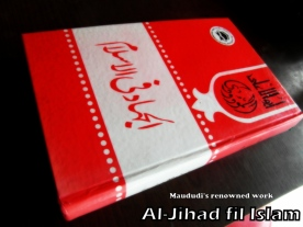Cover of Al Jihad fil Islam by Maududi - Copy-001