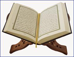 Holy Quran-in rehel