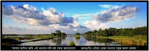Bangladesh during Monsoon (2)