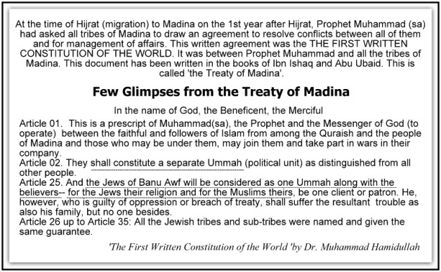 Glimpses from the the Treaty of Madina