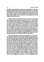 Khelafat_O_Raztontro @ priyoboi.com-page-100