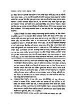 Khelafat_O_Raztontro @ priyoboi.com-page-105