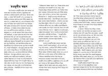 Maududir Shorup-page-001