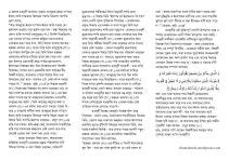Maududir Shorup-page-002