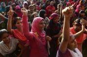 Garments Labours protest