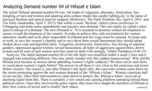 Hifazat demand 04 page 01 English