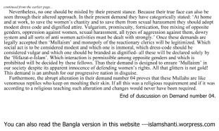 Hifazat demand 04 page 02 English