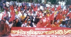 Labour protest in BD 01
