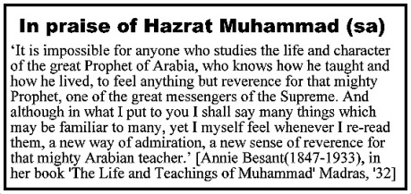 Annie Besant in praise of Muhammad (sa) (2)