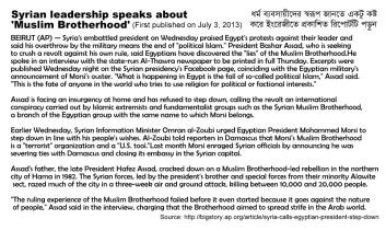 Muslim Brotherhoods regional history - Copy (2)