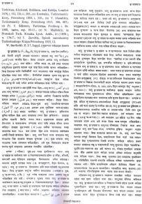 Page 52 - Copy-001