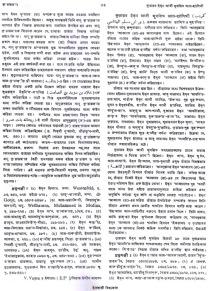 Page 53 - Copy