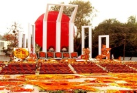 Shaheed Minar Language Martyrs