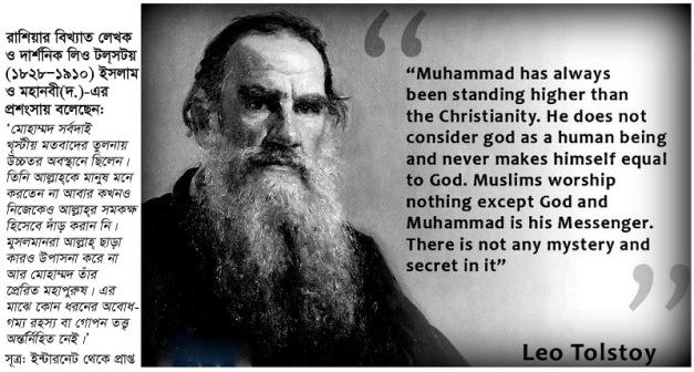 Leo Tolstoy on Muhammad (sa) (2)