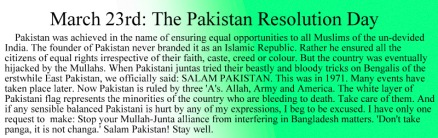 March 23 The Pakistan Resolution Day - Copy (2)