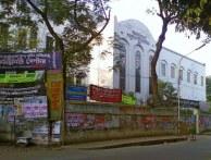 Madrasa Alia Dhaka