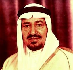 Khalid bin Abdul-Aziz Al Saud -  Islam - Peter Crawford