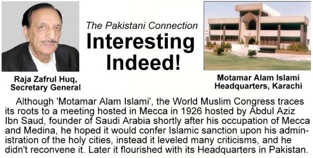 Motamar Head Quarters in Karachi, Pakistan 01