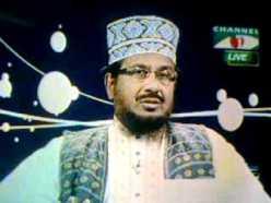 Maulana Nurul Islam Faruqi