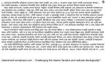 Rabita Alam Al Islami 03 (2)
