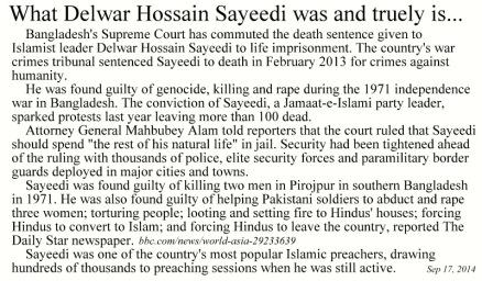 Sayeedi case final verdict - Copy