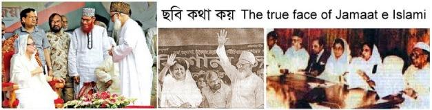 The true face of Jamaat e Islami