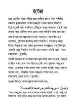 Hajj-page-001