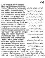 Hajjatul Wada Part-2 page-001 - Copy - final