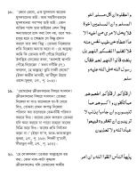 Hajjatul Wida 18-26 without table border-page-001