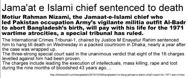 Mutiur Rahman Nizami gets death sentence - Copy