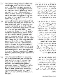 27-38 Hajjatul wada Improved-page-004 (1)