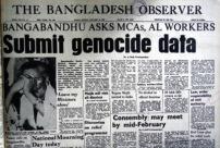 Bangladesh Observer - Copy