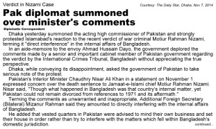 Pakistani envoy summoned - Page 01