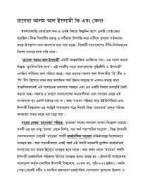 Rabita Alam Al-Islami-page-001