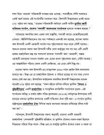 Rabita Alam Al-Islami-page-002