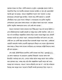 Rabita Alam Al-Islami-page-005