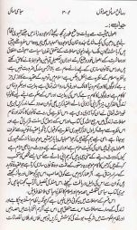 Rasael O Masael Part 01, Page 304